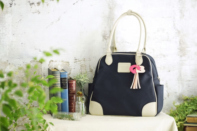 mother's bag