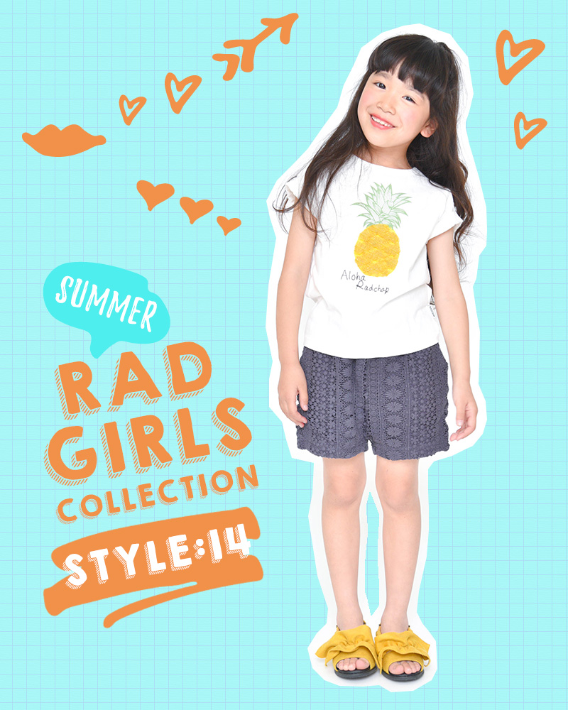 radgirlscollectionsummer74