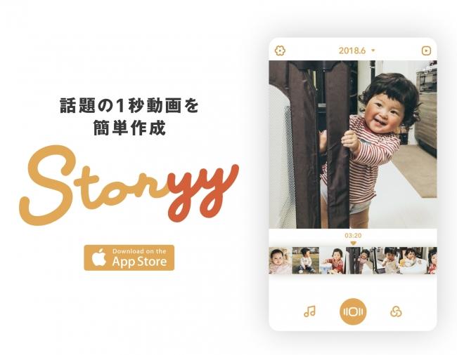 storyy