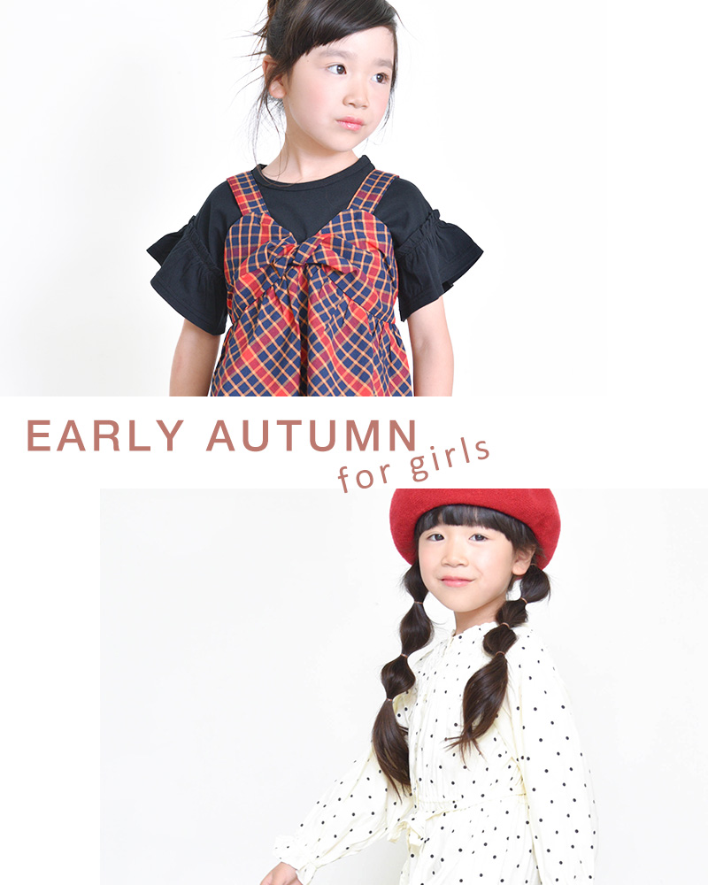 earlyautumn1