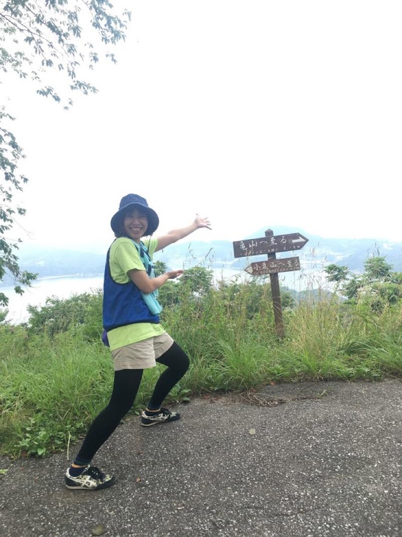 亀山の標識