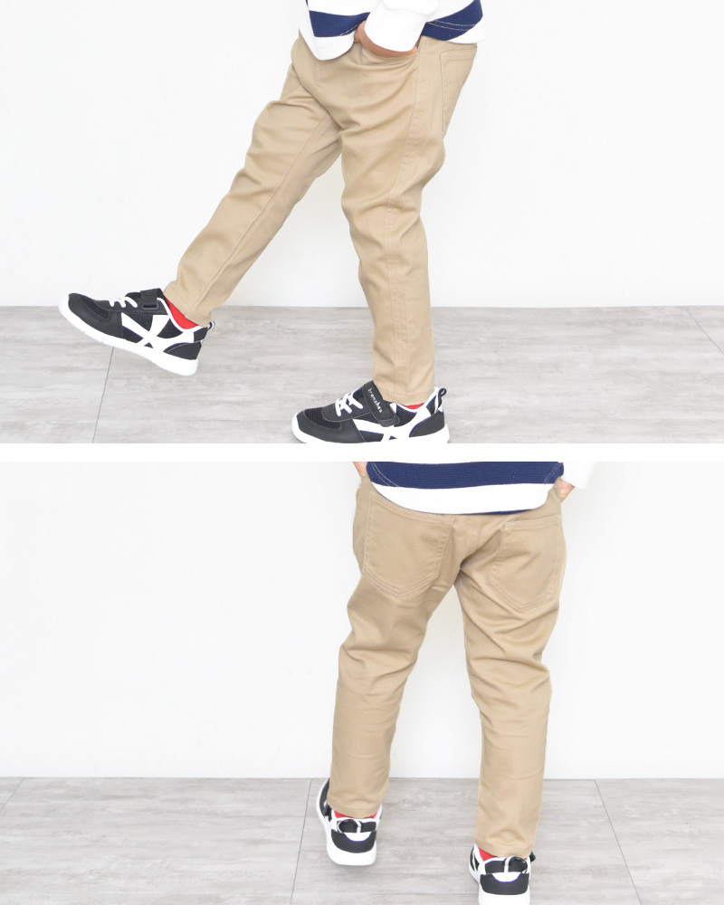 taperedpants12