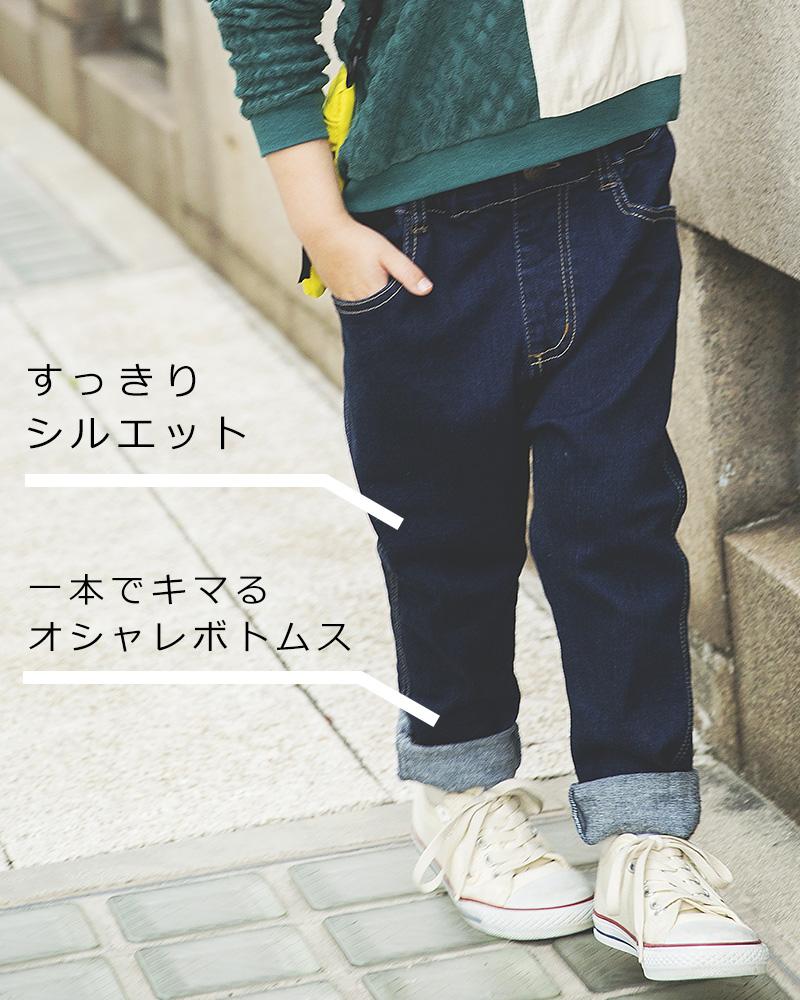 taperedpants2