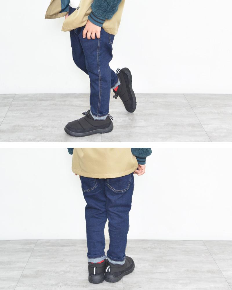taperedpants7