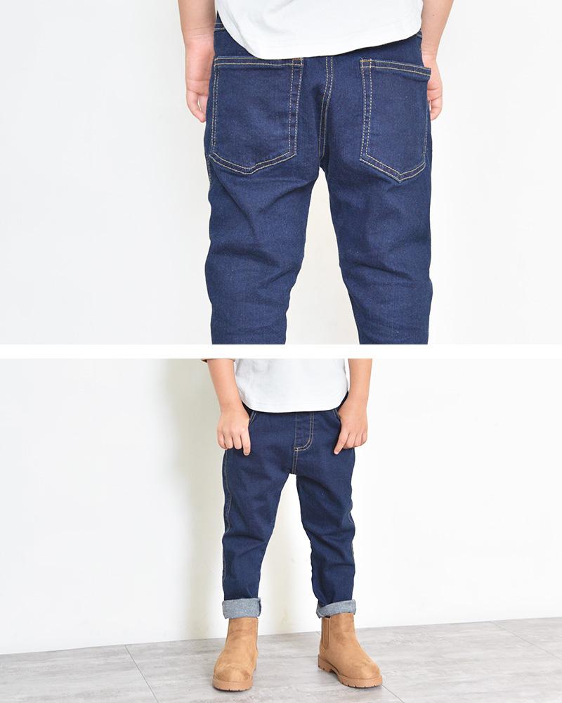 taperedpants9