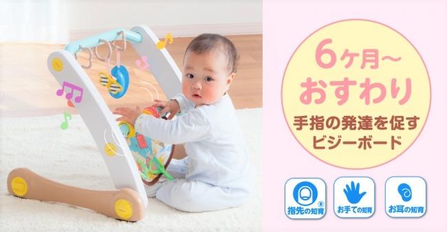 スマート知育ジム&ウォーカー 6ヶ月〜