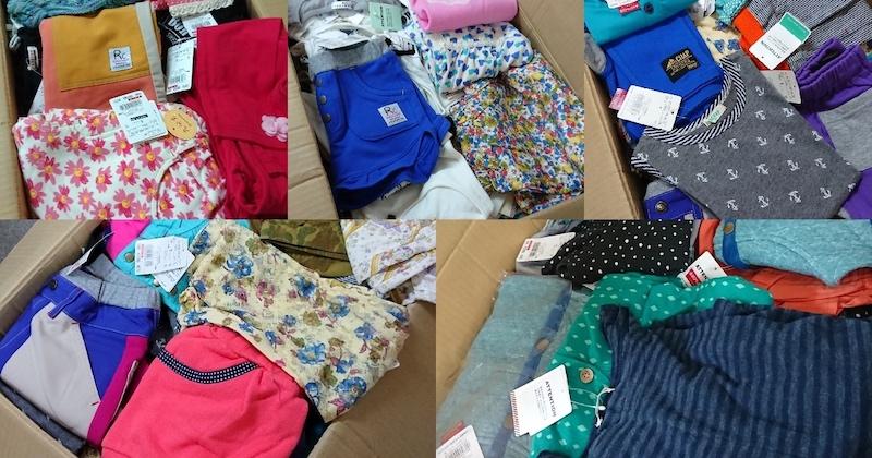 衣料の寄付