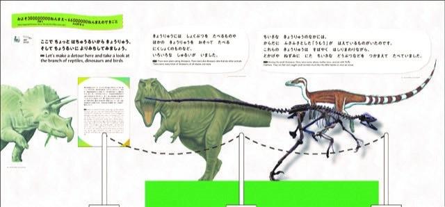 自然や科学を題材にしている絵本