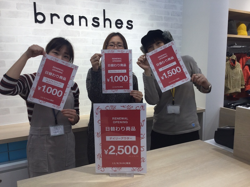 ゆめタウン高松店スタッフ