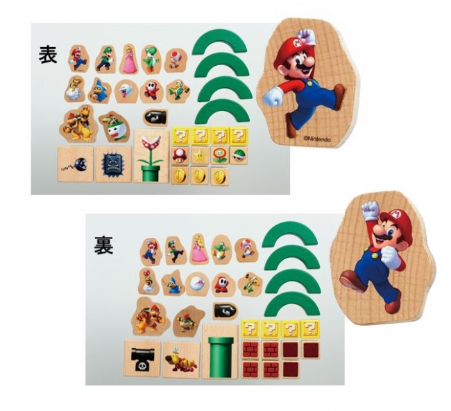 Super Mario Blocksスーパーマリオ ブロック(積み木)