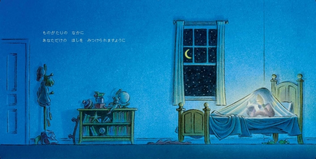 子どもの健やかな成長を願う愛の絵本『おかあさんはね』