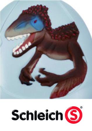 恐竜マウスカバー