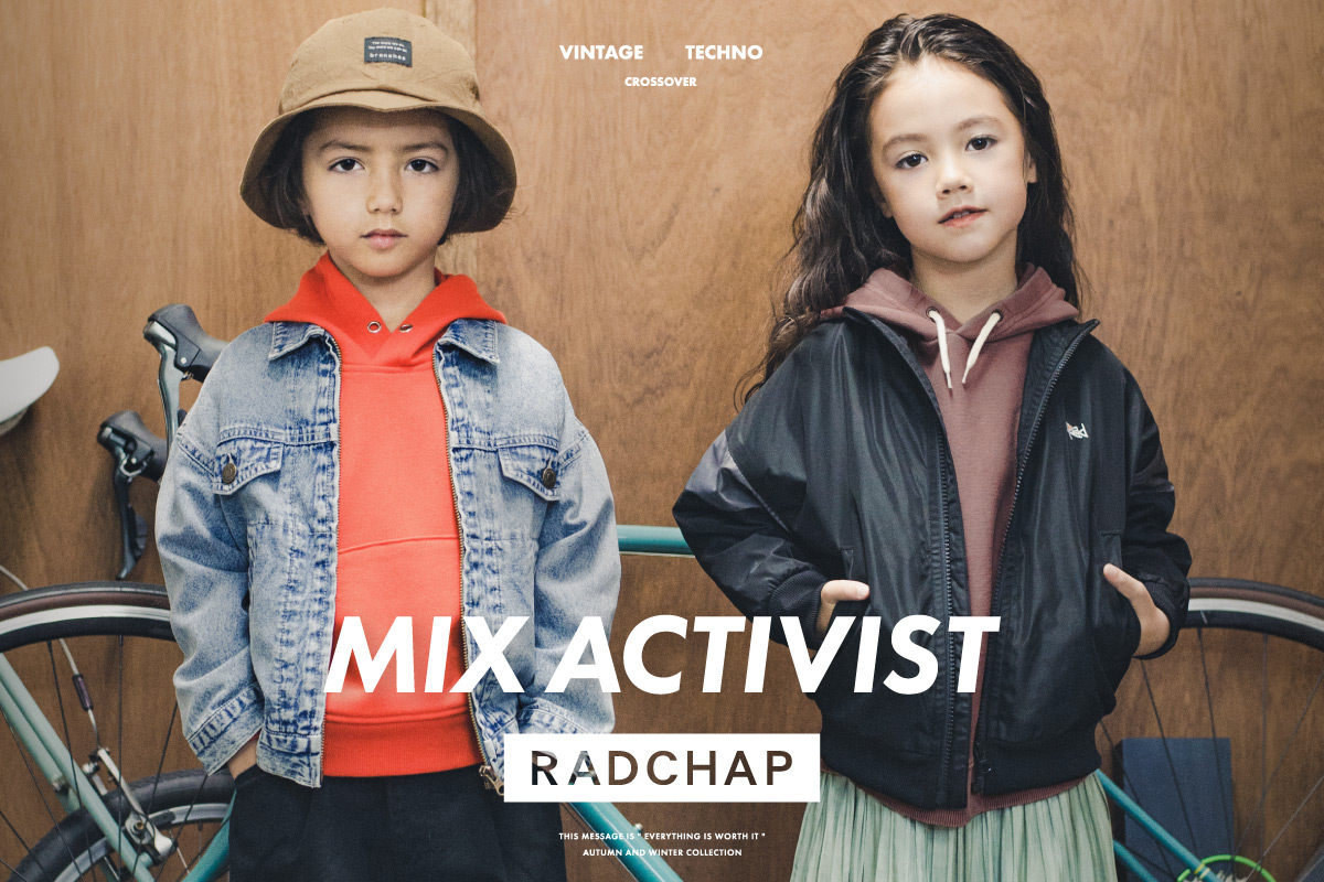 RAD_MV_2020_WINTER