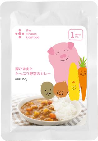 豚ひき肉とたっぷり野菜のカレー