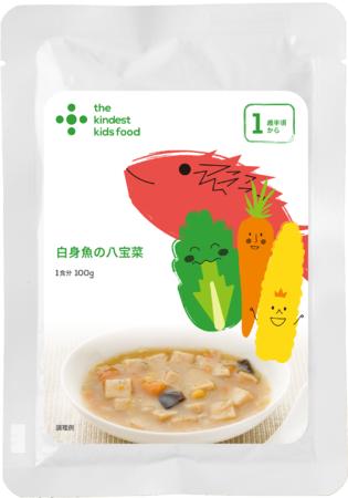 白身魚の八宝菜