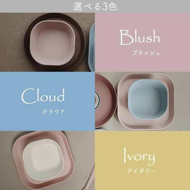 mushie(ムシエ)3色