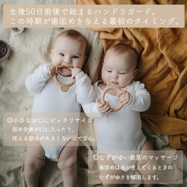 mushie(ムシエ)
